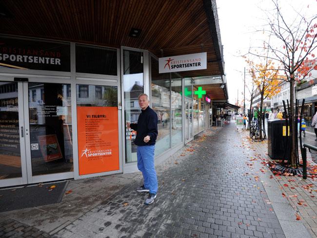 Kristiansand treningssenter